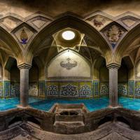 Aliqoliagha Bath