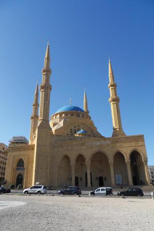 Muhammaed al-Amin Mosque