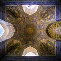 Shah(emam-) Mosque Isfahan